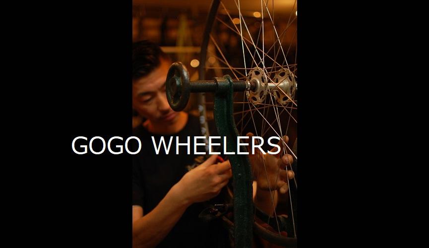 GoGo Wheelers / ゴーゴーホイーラーズ